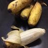 フィリピンのバナナ料理 その1