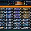 青黒t白グールジオス【デュエプレ】【DMPP-07N】
