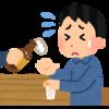 【老害上等】僕が教わった目上の人と酒を飲むとき気を付けたいマナー。