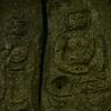 神さまと仏さまがいっしょに祀られる下市磨崖仏(しもいちまがいぶつ) 大分県宇佐市下市