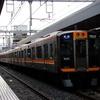 阪神9000系 9205F 【その11】