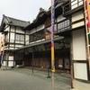 22日目:お遍路ハウスやまもも〜44番大宝寺〜おもご旅館