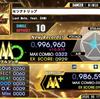 20200617 DDR(SP)日記