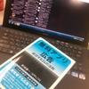 デザイナーズハック 005 SENDAI for Multi-Screen UX Competitionに参加しました。