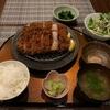 🚩外食日記(34)   宮崎   「マンテンプラス」より、【上ロースダブル(420g)】‼️