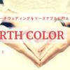 憧れのビーチウェディングをリーズナブルに叶えるなら、earth colorsに行こう!