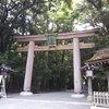 大神神社に参拝