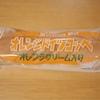 「オレンジドイツコッぺ」 岡山木村屋(岡山県倉敷市) レトローカルパン探訪