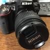ついにカメラ初心者が一眼レフを購入! CanonとNikonとどっちがいいの???選んだ理由