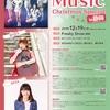 12/19(木) すわってMusic vol.5 Christmas Special in 静岡 特典内容のお知らせ