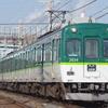 京阪、7連特急を撮る。