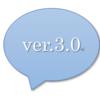 ブログの方針ver.3.0
