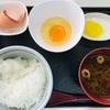 【美咲町】食堂かめっち。で350円おかわり自由の卵かけご飯❗️