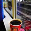 JR東日本 車販コーヒー最後の週末>_<