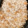 米が主食で我慢できない人へカレーライス200g糖質35.8g大塚食品Cal DELL  4種の野菜根菜カレー