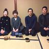 京都・金閣寺近く 初釜 外国人のお客様を迎えて。