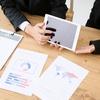 経営判断は会計データの裏付けをとる