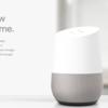 【ガジェット】Google Homeをまとめてみた!