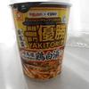 姫路のイオンで「本気盛(マジモリ) 焼鳥屋本気の禁断の鶏白湯ラーメン」を買って食べた感想