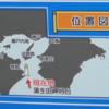 蒲生田岬にて(その2)