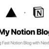 Notion Blogは銀の弾丸ではないがブログのBoilerplateとしては便利
