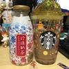 珍珠奶茶と書きましてタピオカミルクティー!(ビン)
