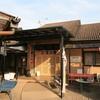 【熊本市】宝田温泉 宝の湯〜開放的な露天風呂が印象的!青空の下でリラックス