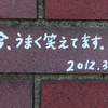 #いい肉の日 って尾崎豊の誕生日らしいので尾崎ファンの落書き(厳選)を紹介します