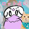 【くだらないお知らせ】クリスタル☆スコ先生がYoutuberデビューしました