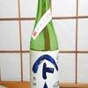 出会いはやまとしずくで。純米吟醸『美郷錦』。