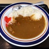 渋谷区渋谷の「名代 富士そば 明治通り店」でカレーライス