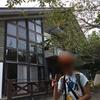 キャンプ♪ 三和元宮公園