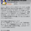iphoneアプリ「THE SIMPSONS ARCADE」