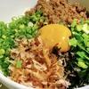 【旨すぎ!やみつき注意!】麺屋はなび風台湾まぜそばの簡単再現レシピ!