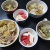 【手料理日記】豚肉と白菜の梅じょうゆ煮 - 10日目 -