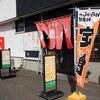 札幌中央市場の「お食事処 菊水」で鯖味噌煮定食、玉子焼き。