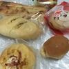 Baker Weizen ハローデイ田川店 (ベーカーバイツェン)