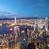 【英語】Hong Kong to Give 7 Million People $1,200 in Cash 香港が700万人の市民に約12万円を配る