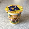 日清チーズカレーヌードルは香りとコクがイイ!最後まで美味しくいただけます。