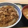 吉野家の牛丼再現レシピを研究中!再現するのも楽じゃないぜ