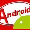 Android-4.4(KitKat)でカメラで撮影した画像を「ownCloud」を使用して「QuicPic」で管理できるようにしてみた