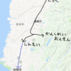 台湾ツーリング2019 後編