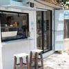 チェンマイ 旧市街 「Bart coffee」