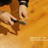 オルファのカッターの刃を折る方法