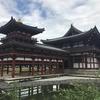 京都って魅力がいっぱい