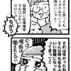 【4コマ】絶品レンジでパスタ 在庫切れ→復活!