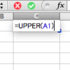Excel 小文字から大文字へ (UPPER/LOWER)