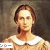 偉人の母③リンカーンの二人の母