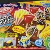 「楽しいお祭り屋さん」がテーマの知育菓子を西洋風料理に捻じ曲げてしまった話。