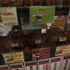 最先端のたい焼き!!「サプリメント鯛焼き 神戸クロ鯛BIO」は超健康志向で美容に良い!!